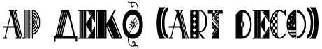Интерьер в Арт Деко
